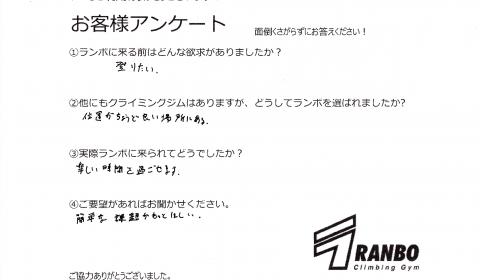 店長からのコメント:はい、簡単な課題も増やします(^^;)